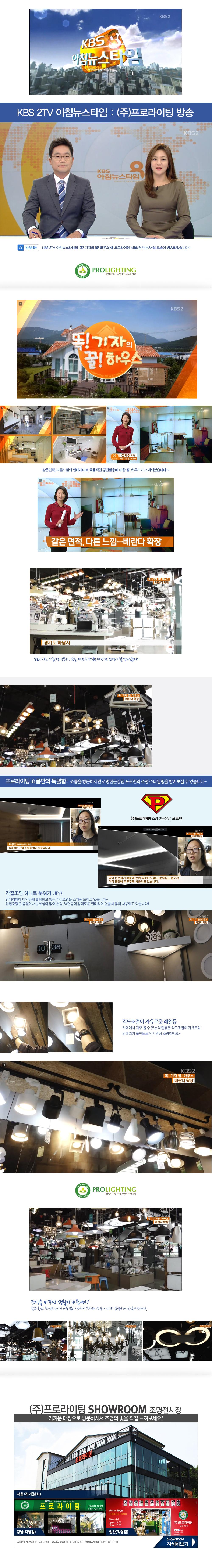 newstime2.jpg